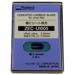 Lame ZEC-U1005 (vinyle...